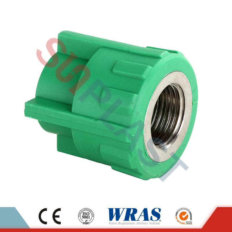 PPR Female Adapter